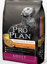 photograph about Purina Pro Plan Printable Coupons named $5 Purina Skilled Software Printable Coupon