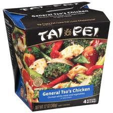 Two New Tai Pei Printable Coupons