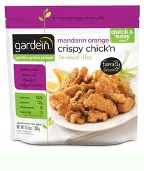 Gardein Coupon To Print