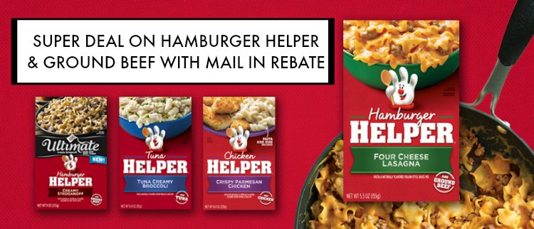 helper-REBATE