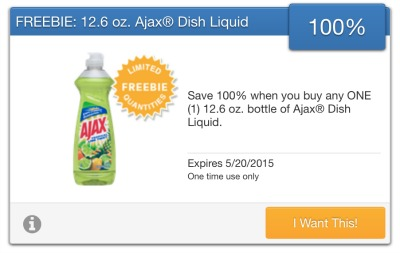 ajax savingstar