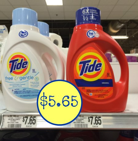 photograph about Downy Printable Coupons referred to as Fresh new Printable Discount coupons - Schick, Tide, Downy Much more