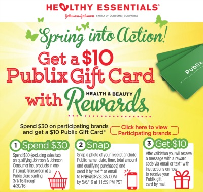 healthy essentials rebate