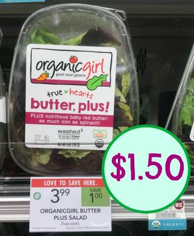organic coupon database
