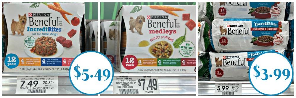 Purina Dog Food Beneful Coupons