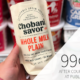 Chobani Savor Squeezable Greek Yogurt Only 99¢ At Publix on I Heart Publix 1