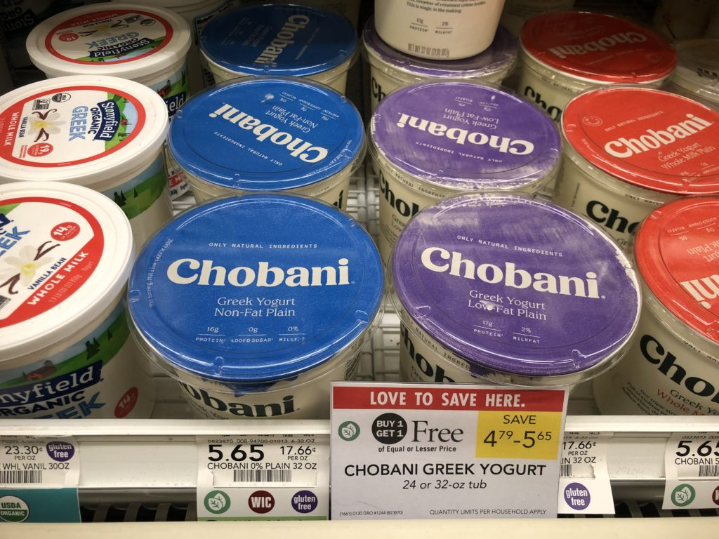 Chobani Yogurt Only on I Heart Publix