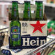Enter The Heineken 00 Fitness Sweeps For A Chance To Win An Annual Fitness Subscription! on I Heart Publix