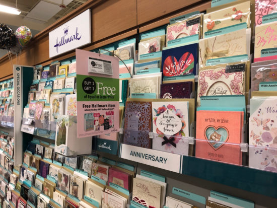 Hallmark Publix Coupon Means Cheap Cards (Bags, Wrapping Paper, Bows & More) At Publix on I Heart Publix 3